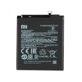 باتری شیائومی BM4J | Xiaomi Redmi Note 8