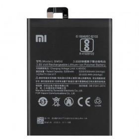 باتری شیائومی BM50 | Xiaomi Mi Max 2