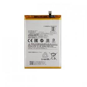 باتری شیائومی BN56   Xiaomi Redmi 9c